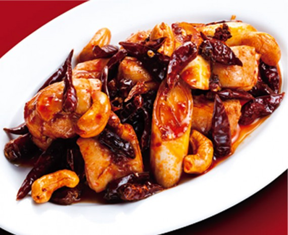 本格四川料理「辣子鶏丁」