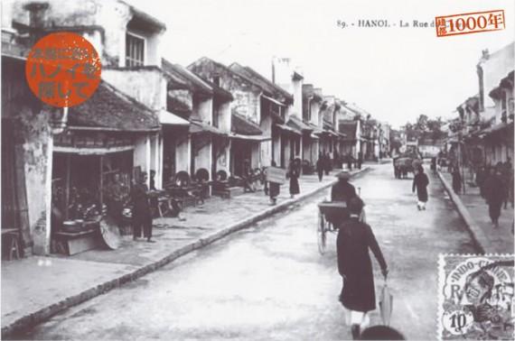ハノイ旧市街