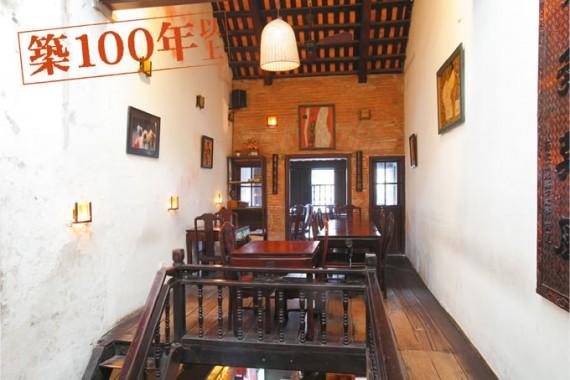 バーカフェ69/Bar Cafe 69
