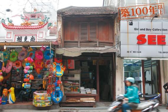 ハンカン通りの紙屋