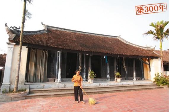 チャン/Tran邸