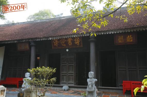 ナムディン(Nam Dinh)省にあった個人の礼拝堂