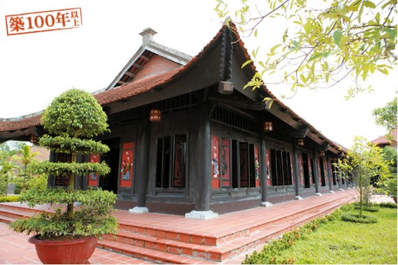 伝統工芸村/Lang Nghe Truyen Thong