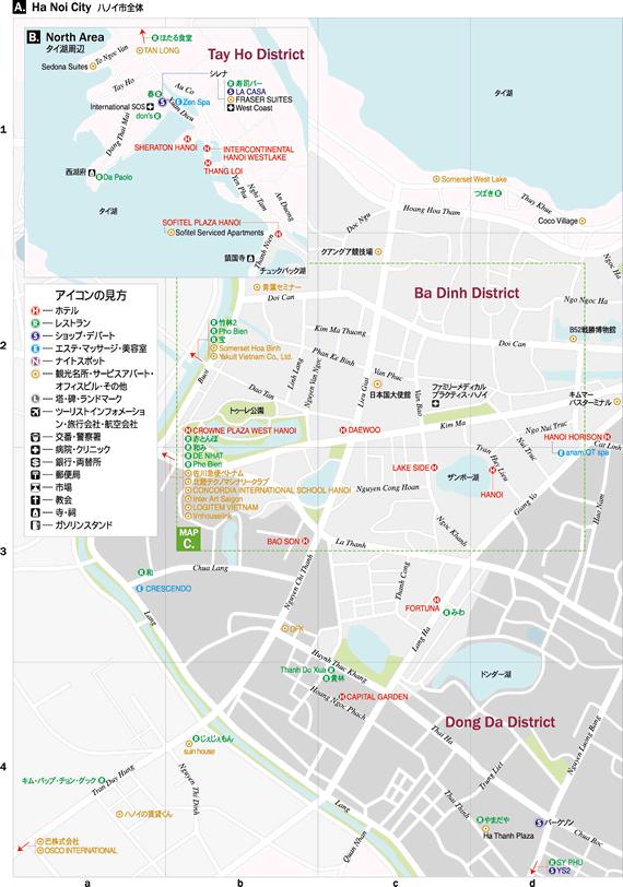 ハノイ市全体地図
