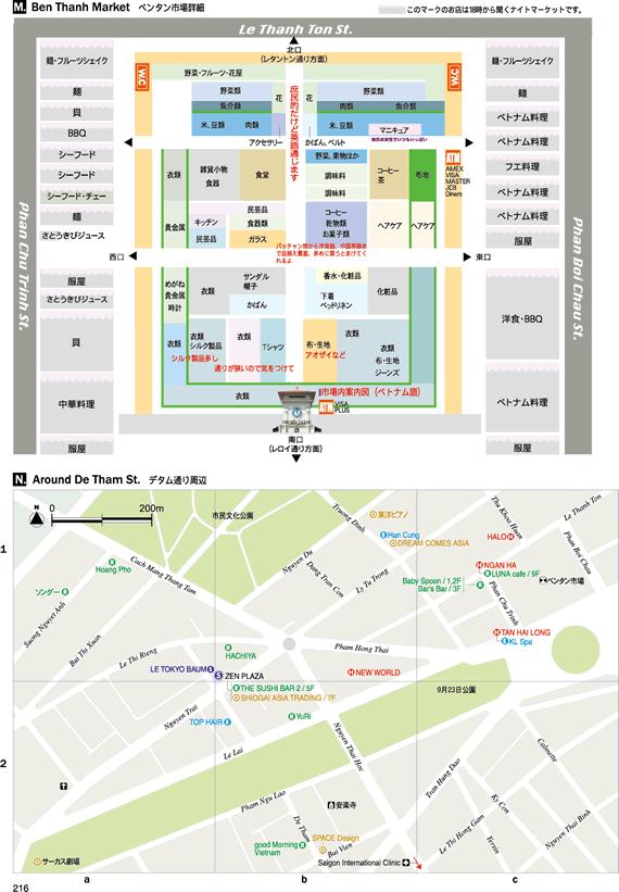 ベンタン市場周辺地図