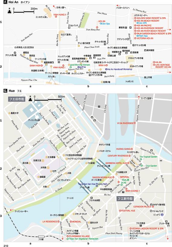 ホイアン地図・フエ地図