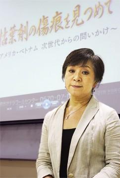 坂田雅子さん/ドキュメンタリー映画監督