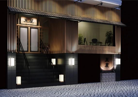 和朝食と露天風呂のホテル「東屋」がオープン!