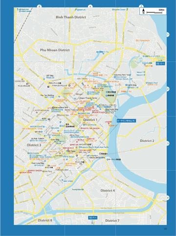 ベトナム南部地図/ホーチミン市(広域・中心部・2区・7区)/主要工業団地