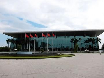 ハノイ国家計画展示会館