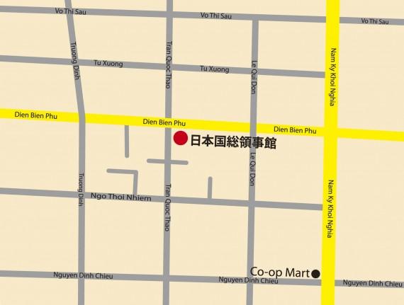 在ホーチミン日本国総領事館 場所 地図