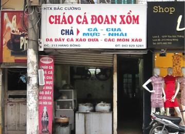 チャオカ―ドアンソム[ベトナム料理]