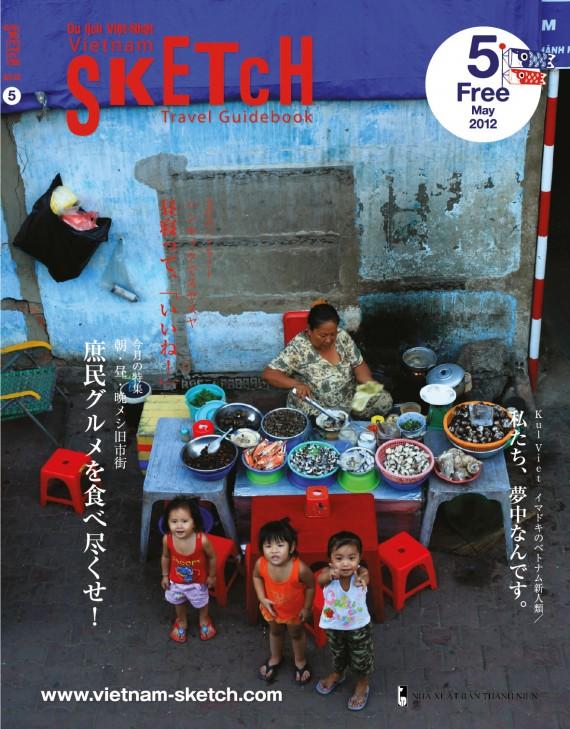 ベトナムスケッチ 2012年5月号表紙