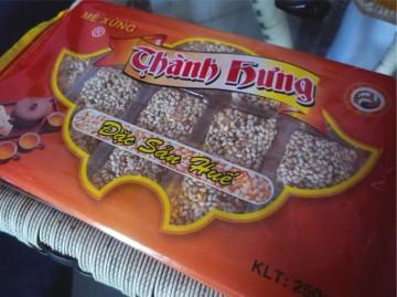 フエ名産の菓子「メスン/Me Xung」