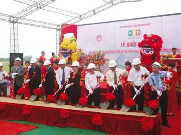 ハーナム省ドンヴァン工業団地
