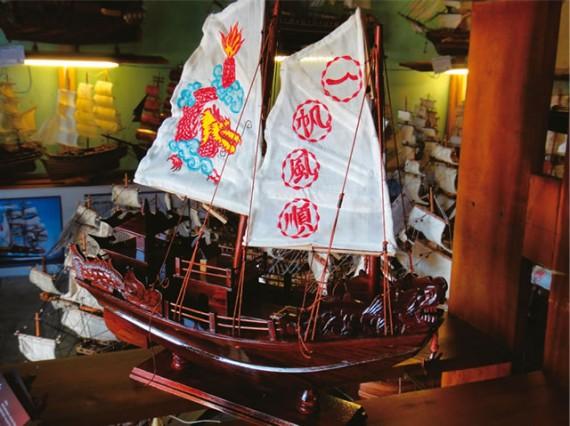 ダイフーヤオ[帆船模型]