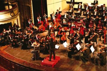 ベトナム国立交響楽団
