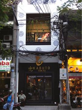 KABUTO(日本料理)