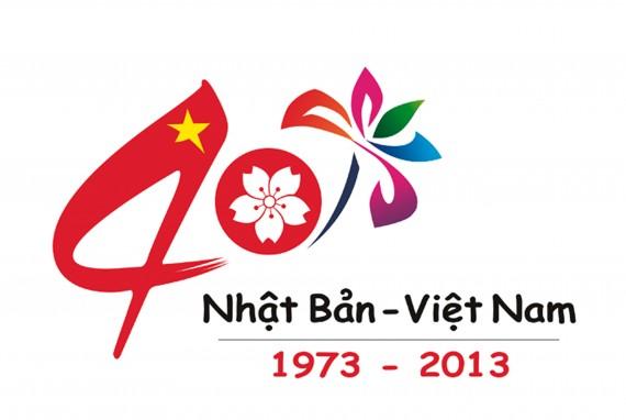 日越国交40周年を迎える2013年は「日越友好年」