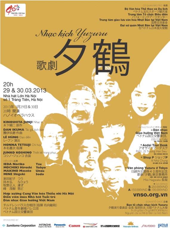 Yuzuru poster IN 203x270