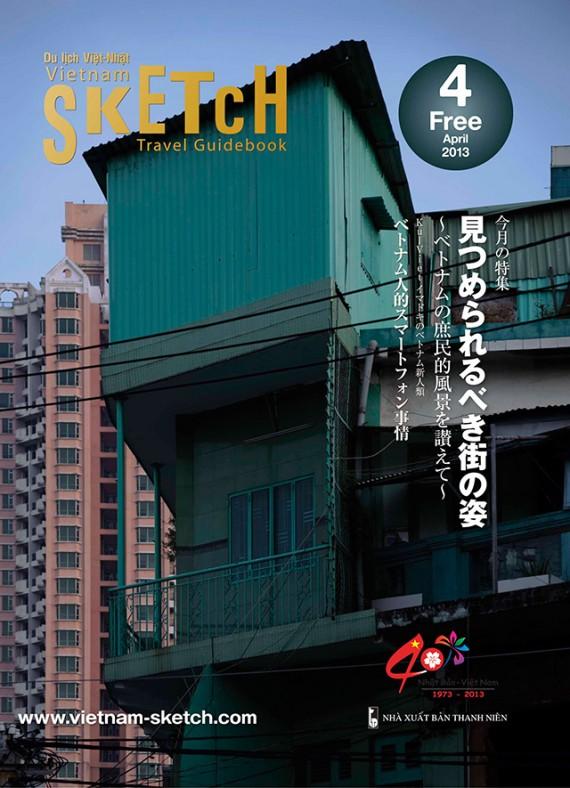 Cover_201304_web