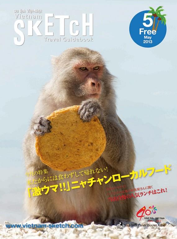 cover_201305_web