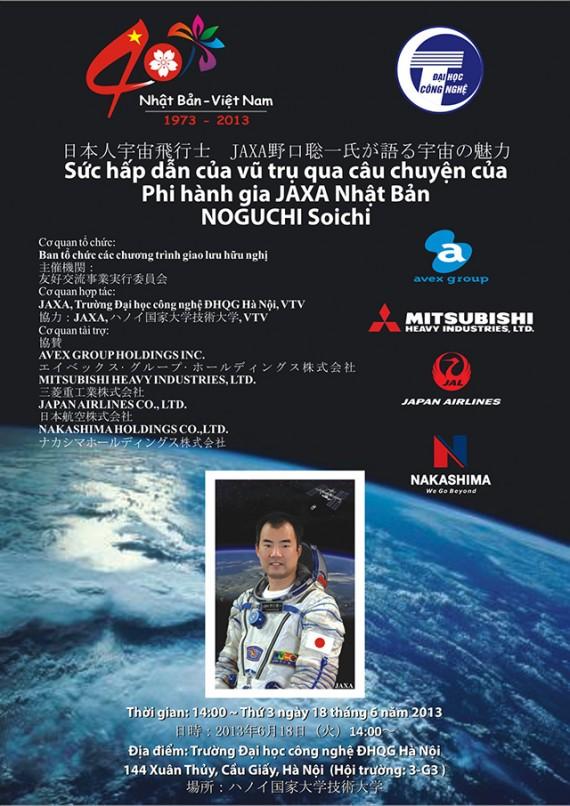 Poster_(JAXA)