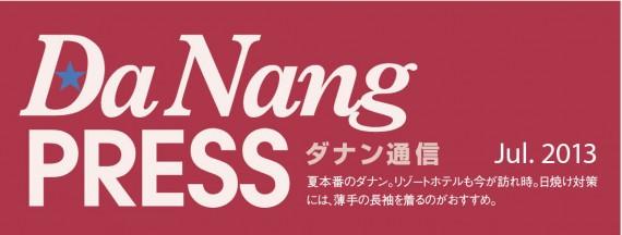 danangpress
