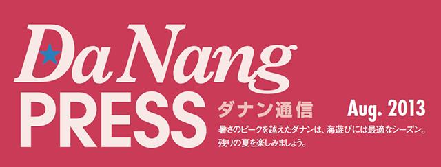 HanoiPress