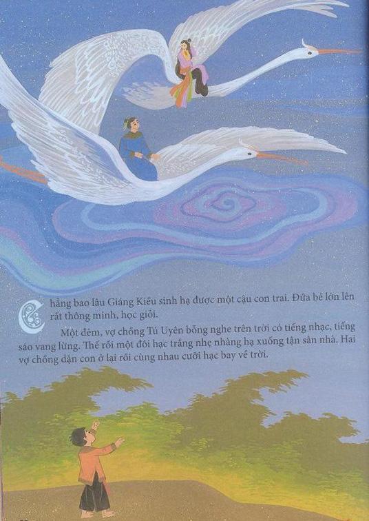 Tu Uyen Giang Kieu 14_Dan Tri 出版社の絵本から転用