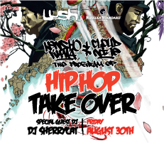 LUSH-HIPHOP-TAKE-OVER-banner-230x200