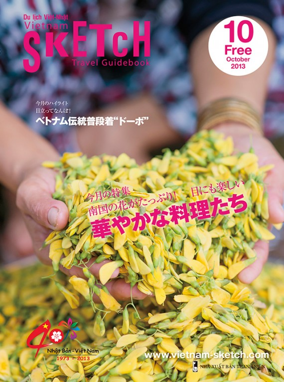 Cover_201310_web