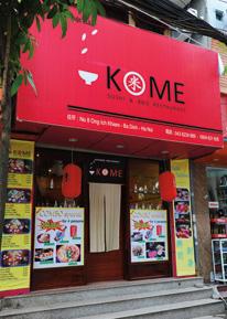 KOME_001
