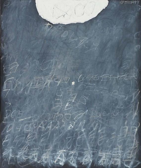 Blackboard II
