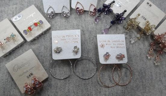 Earrings made in Japan