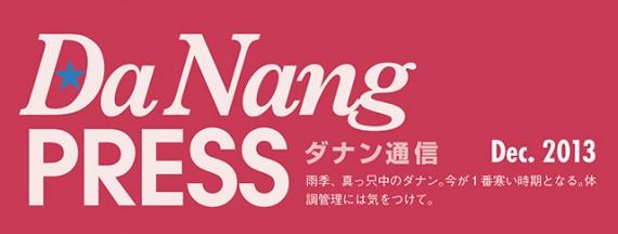 Press_Danang-1