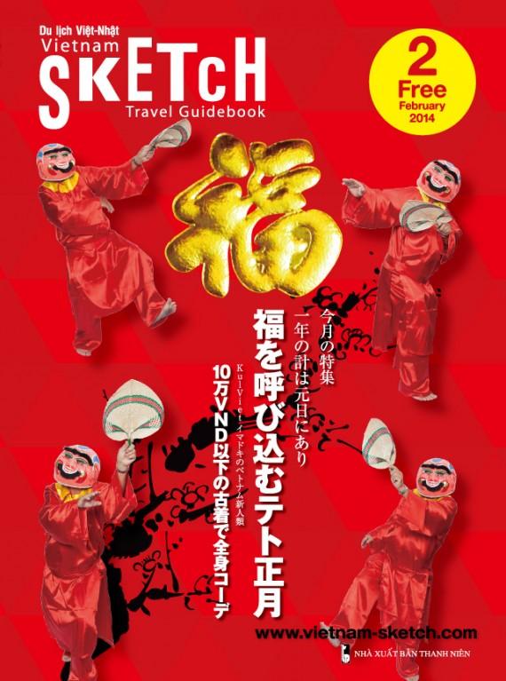 Cover_201402_web