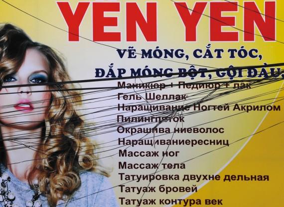 Yen Yen-m