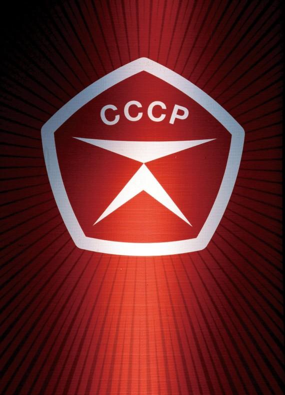 cccp new