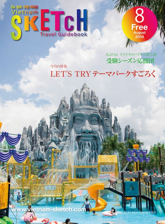 Cover_201301