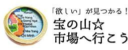 ichiba-logo