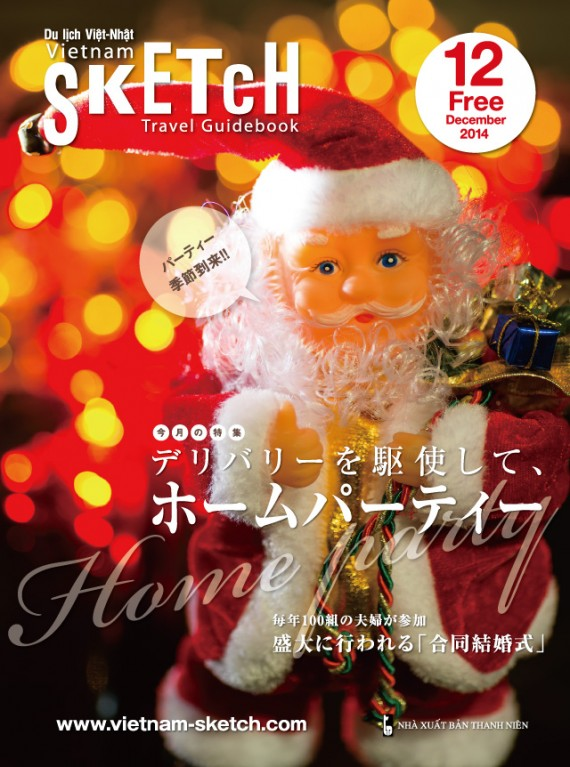 Cover_201412