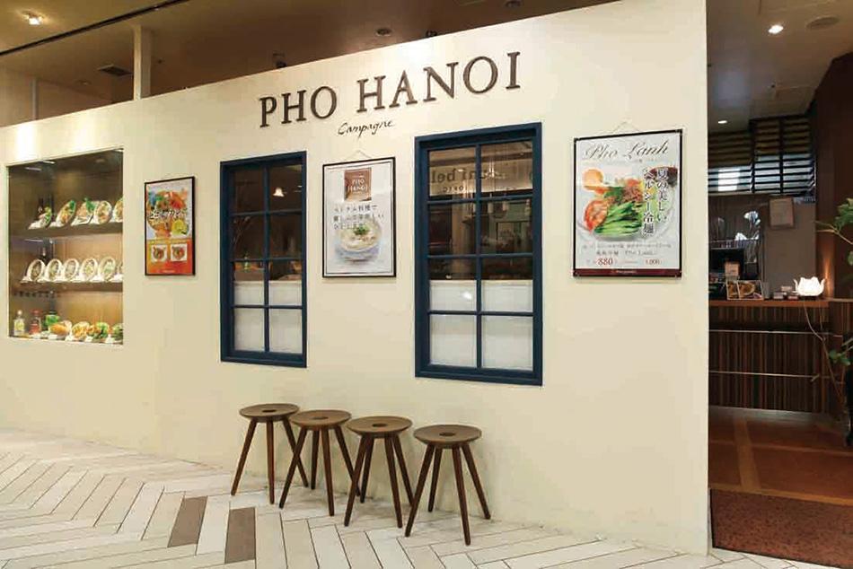 Pho Hanoi店頭