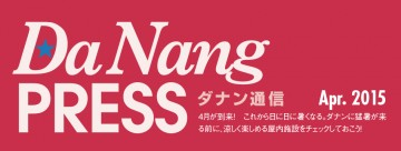 danangpress042015