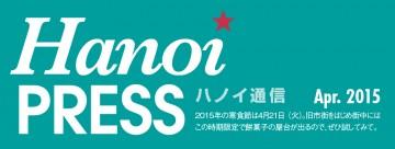hanoipress042015