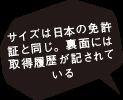 txt_talk2