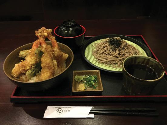 Matsu-Restaurant