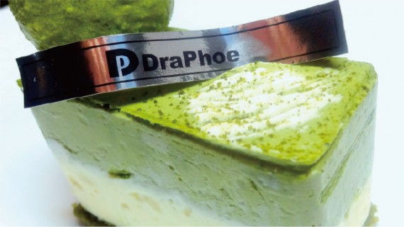 draphoe-03