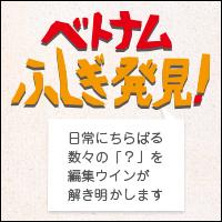 fushigi_hakken_logo