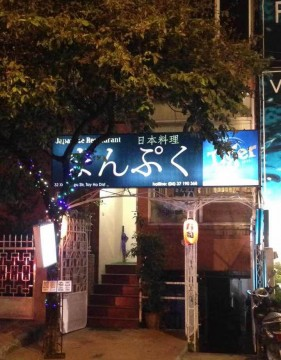 Manpuku_VNS_ED_201512_Photo_001